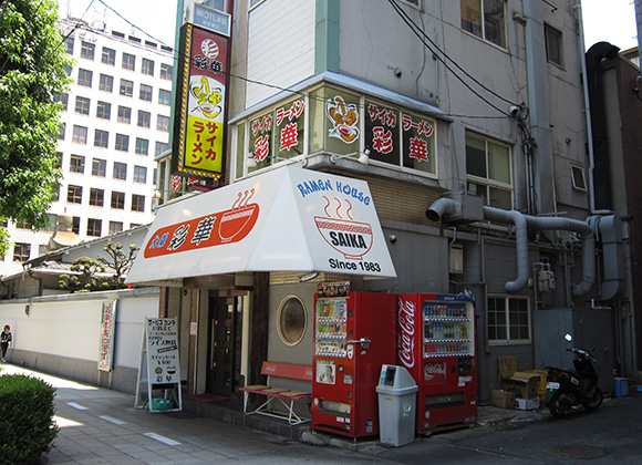 大阪上六店