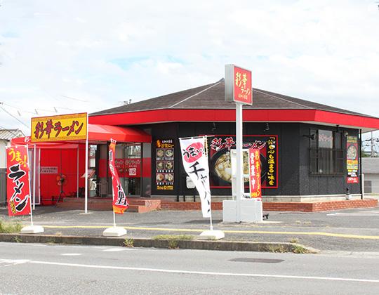 大和小泉店